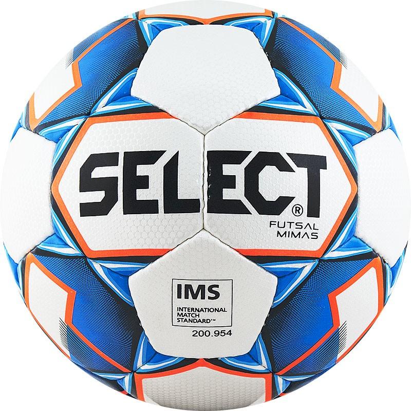 Футзальный мяч Select Futsal Mimas размер 4
