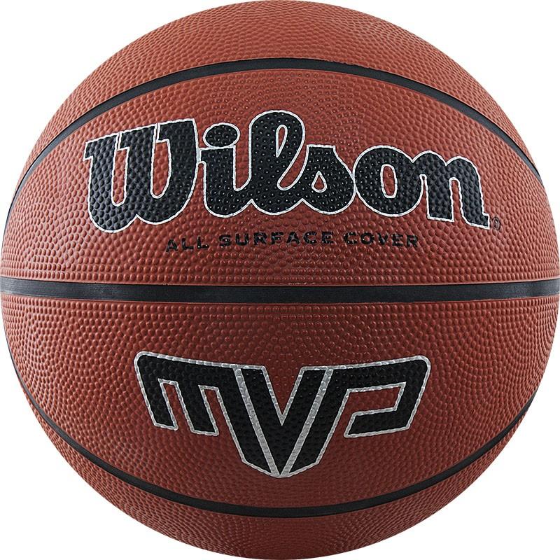 Баскетбольный мяч Wilson MVP размер 7