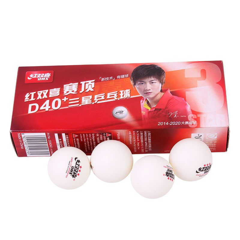 Мяч для настольного тенниса DHS 3*** Диаметр 40+