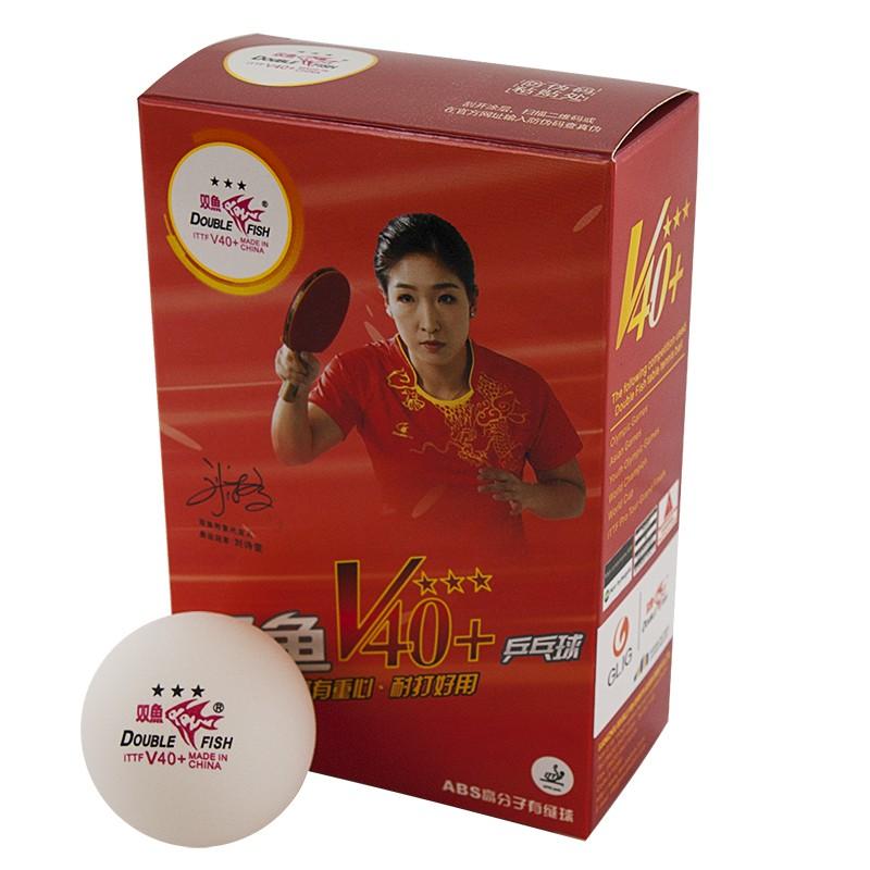 Мяч для настольного тенниса Double Fish 3***World Cup 40+ Диаметр 40+