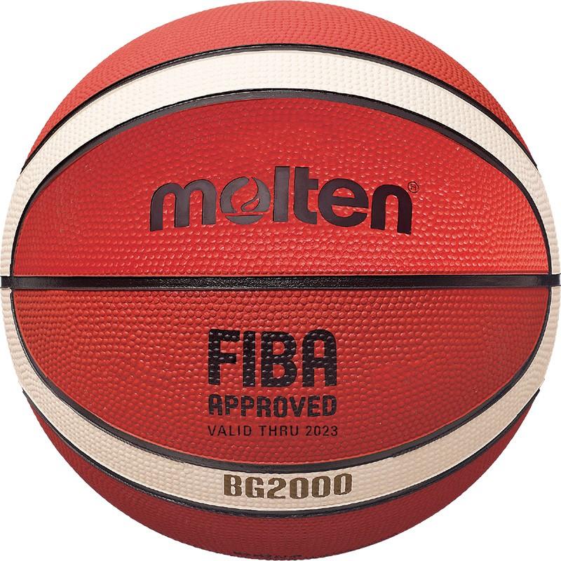 Баскетбольный мяч Molten B6G2000 размер 6