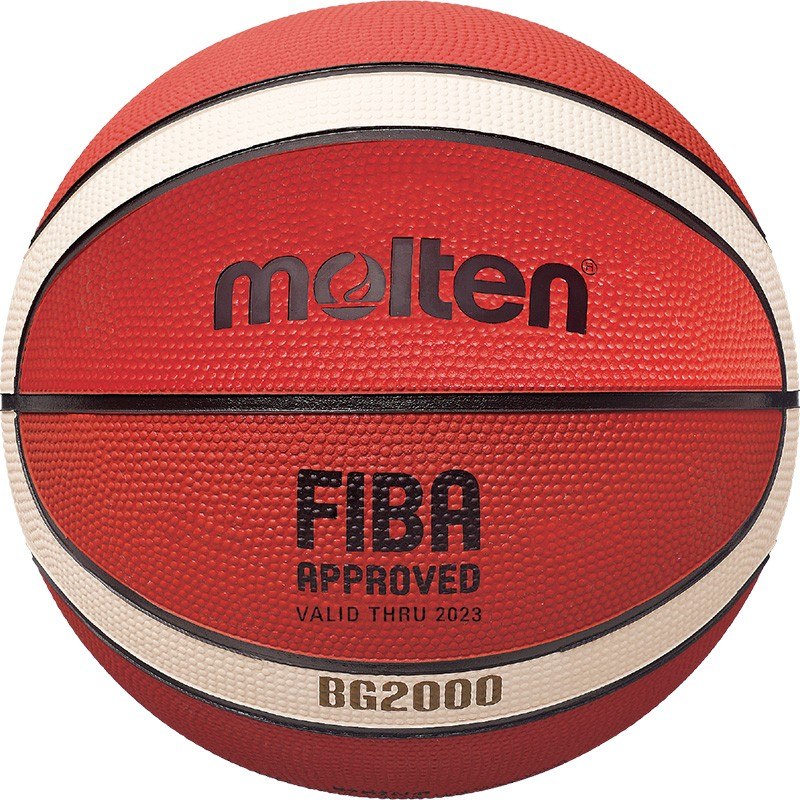 Баскетбольный мяч Molten B7G2000 размер 7