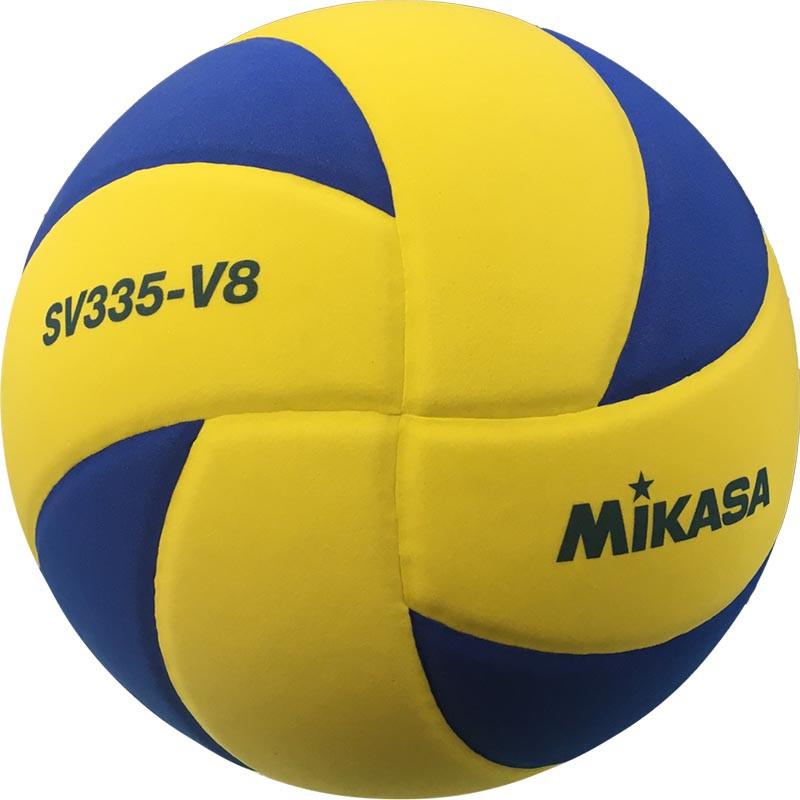 Волейбольный мяч Mikasa SV335-V8 размер 5