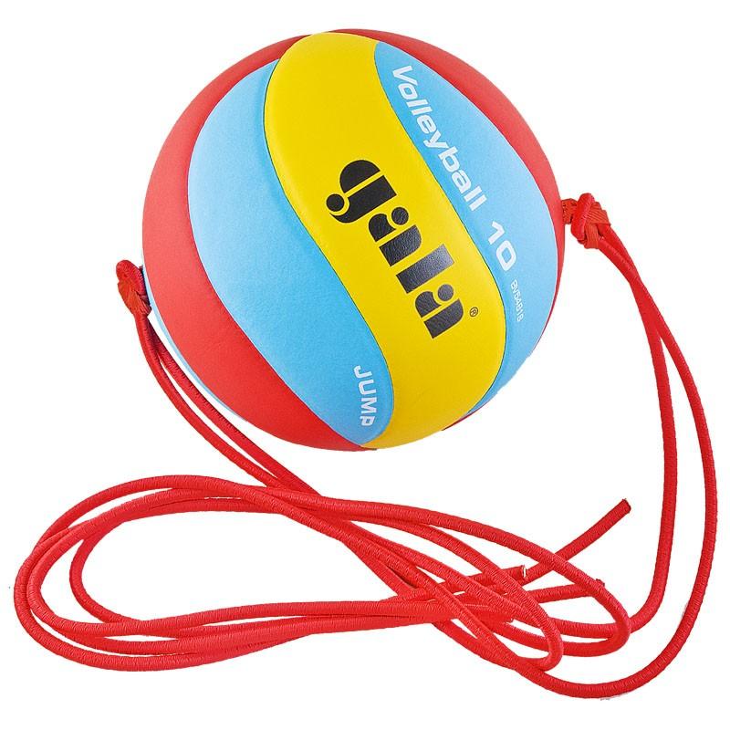 Волейбольный мяч GALA Jump размер 5