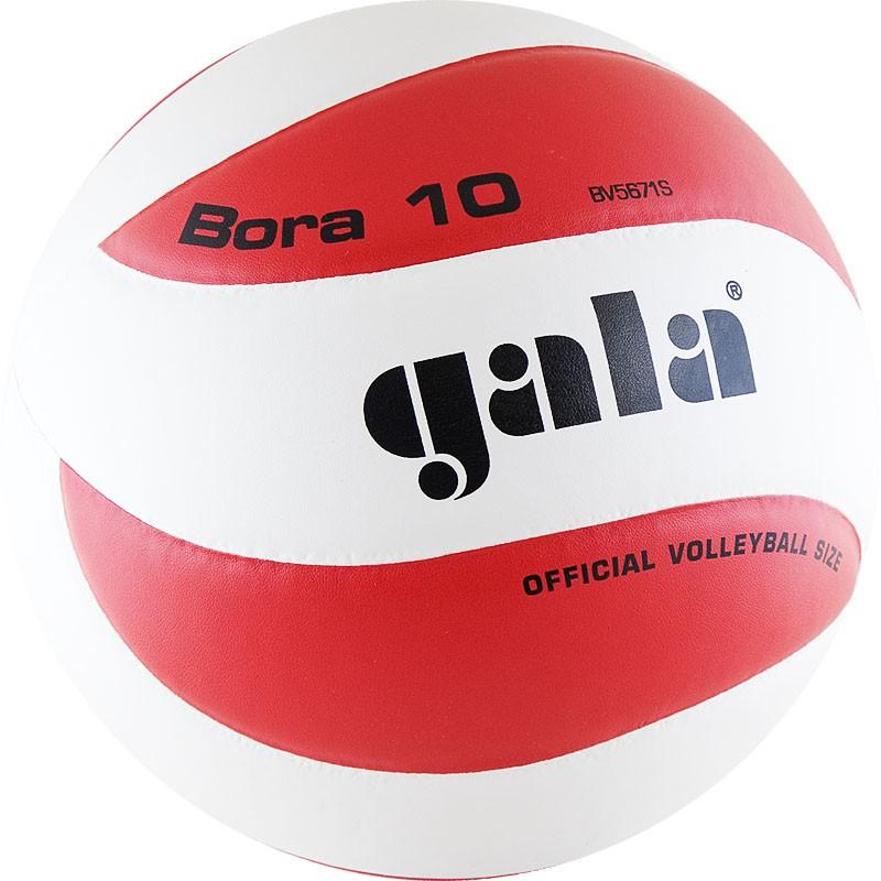 Волейбольный мяч Gala Bora 10 размер 5