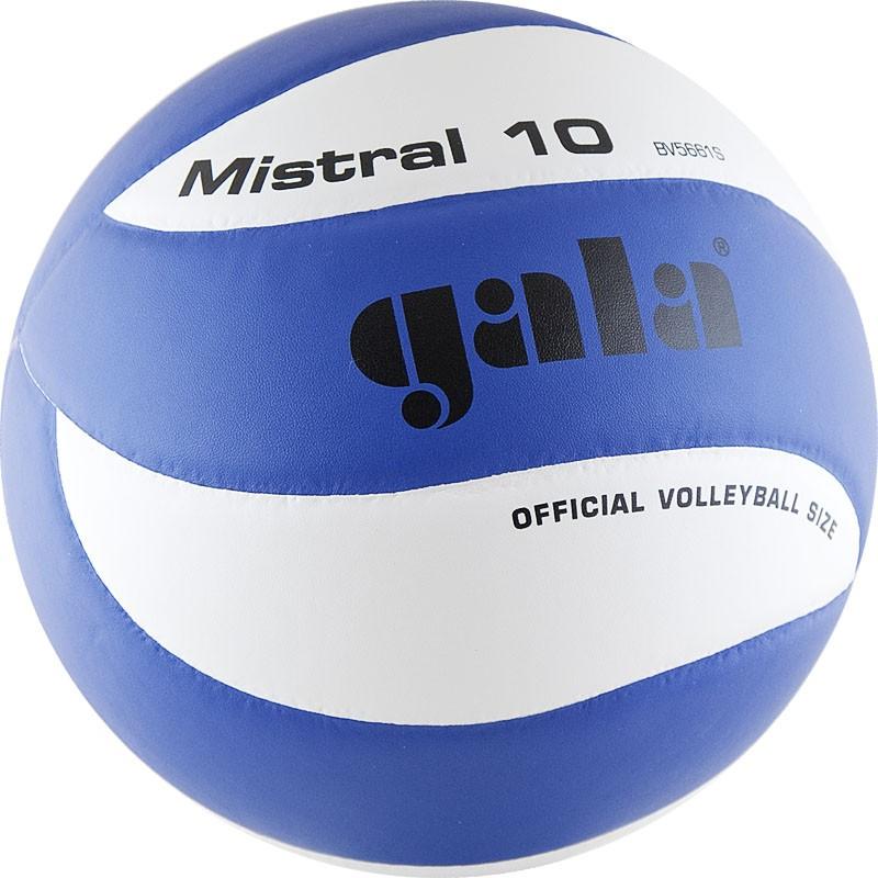 Волейбольный мяч Gala Mistral 10 размер 5