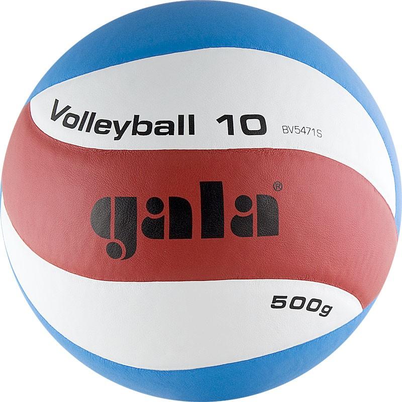 Волейбольный мяч Gala Training Heavy 10 размер 5