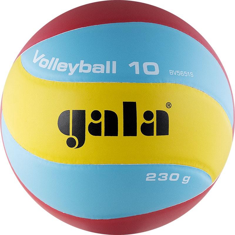 Волейбольный мяч Gala 230 Light 10 размер 5