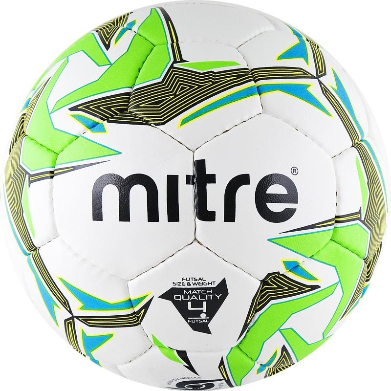 Футзальный мяч Mitre Futsal Nebula размер 4
