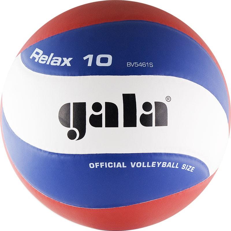 Волейбольный мяч Gala Relax 10 размер 5
