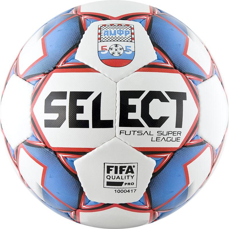 Футзальный мяч Select Super League АМФР размер 4