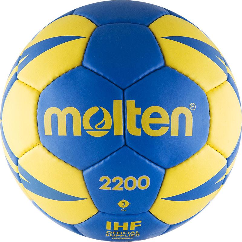 Гандбольный мяч MOLTEN 2200 размер 3