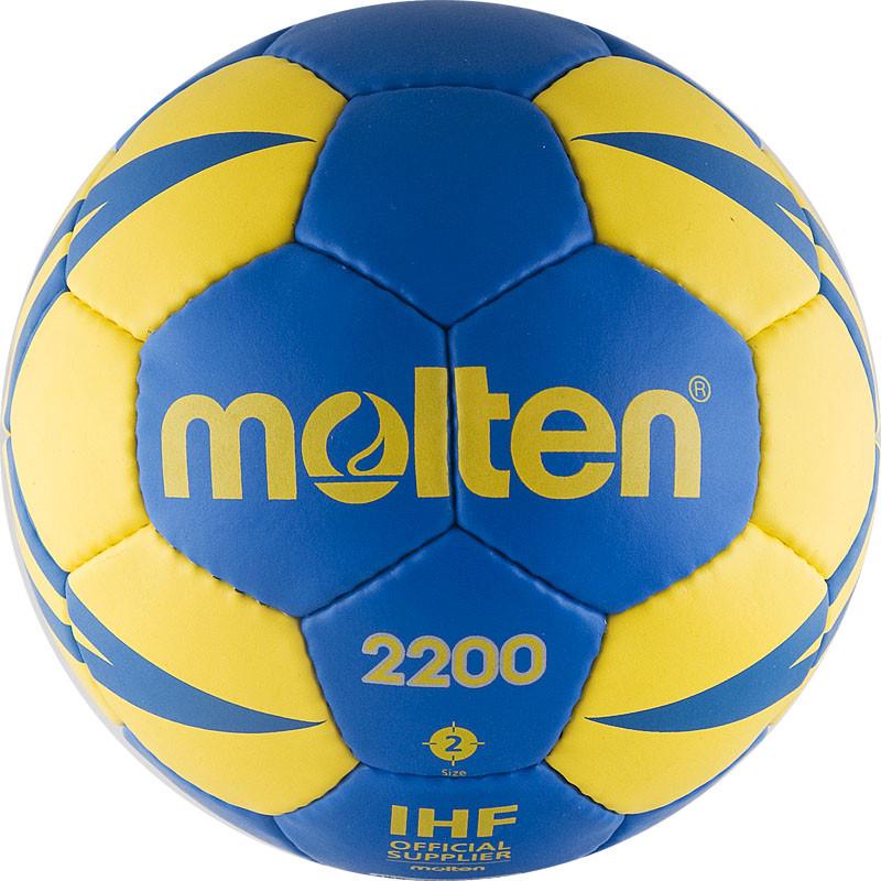 Гандбольный мяч MOLTEN 2200 размер 2