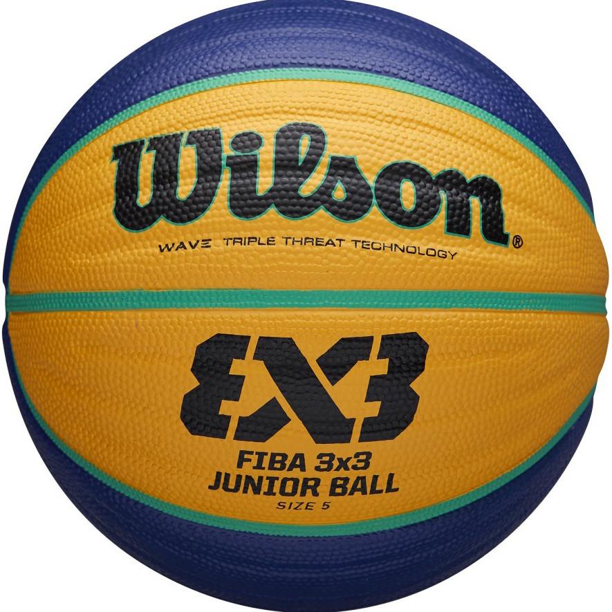 Баскетбольный мяч WILSON FIBA3x3 Replica размер 5