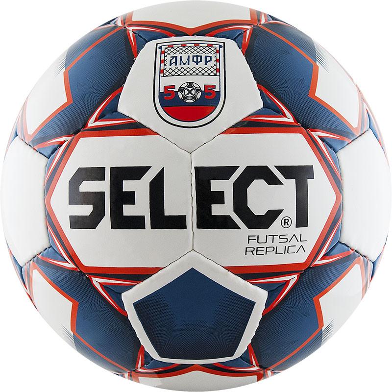 Футзальный мяч Select Futsal Replica размер 4