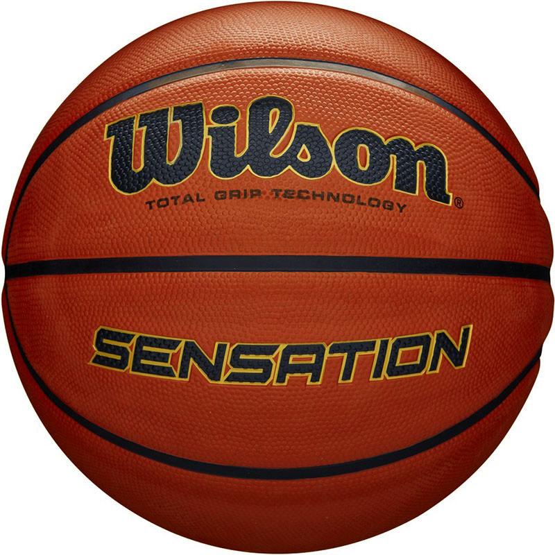 Баскетбольный мяч WILSON Sensation размер 7