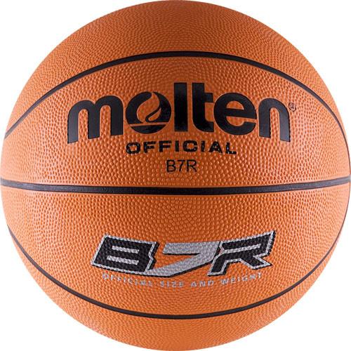 Баскетбольный мяч Molten B7R размер 7