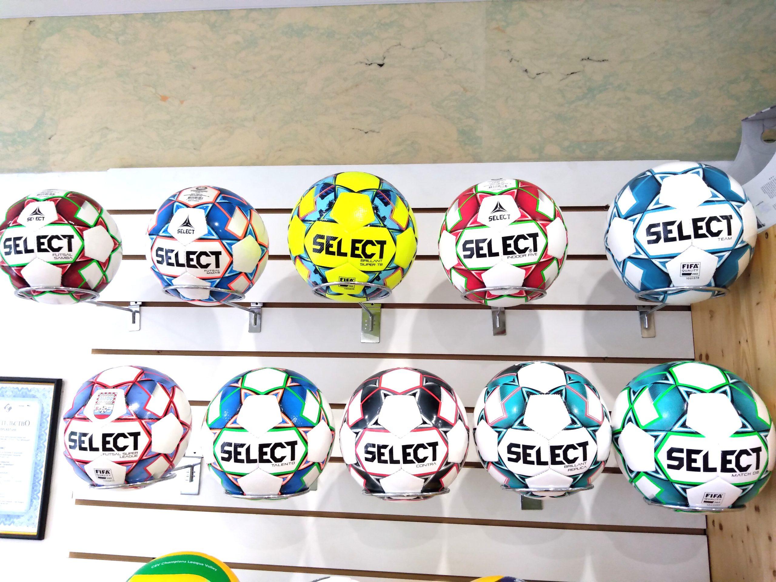 Мячи Select в наличии
